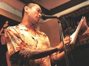 Justin Chin
