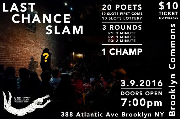 Last Chance Slam